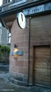 Understated entranceway
